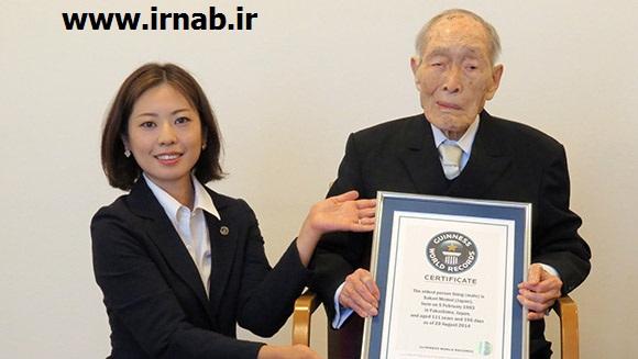 رکورد گینس پیرترین مرد جهان رکورد گینس پیرترین مرد دنیا