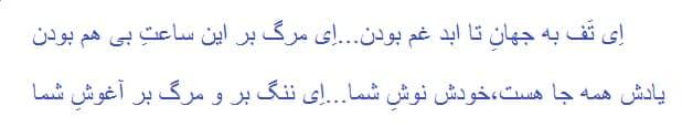 Alireza Azar hammarg3 متن آهنگ هم مرگ علیرضا آذر