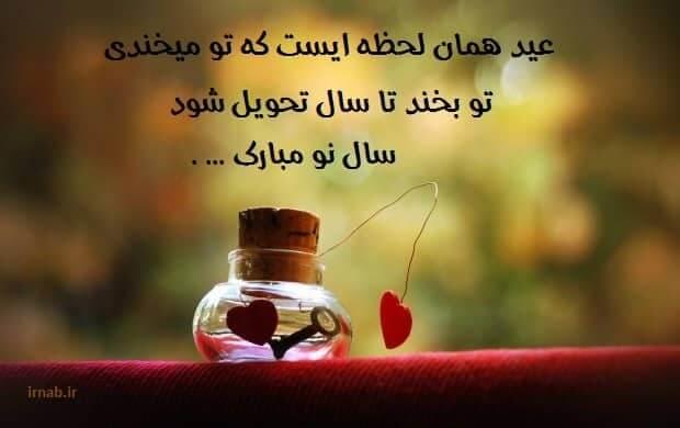 cart postal noroz 96 12 irnab ir کارت پستال زیبا برای تبریک عید نوروز 96