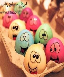 egg noroz96 www irnab ir7 تزیین تخمه مرغ: عکس های تخم مرغ رنگی برای هفت سین نوروز96