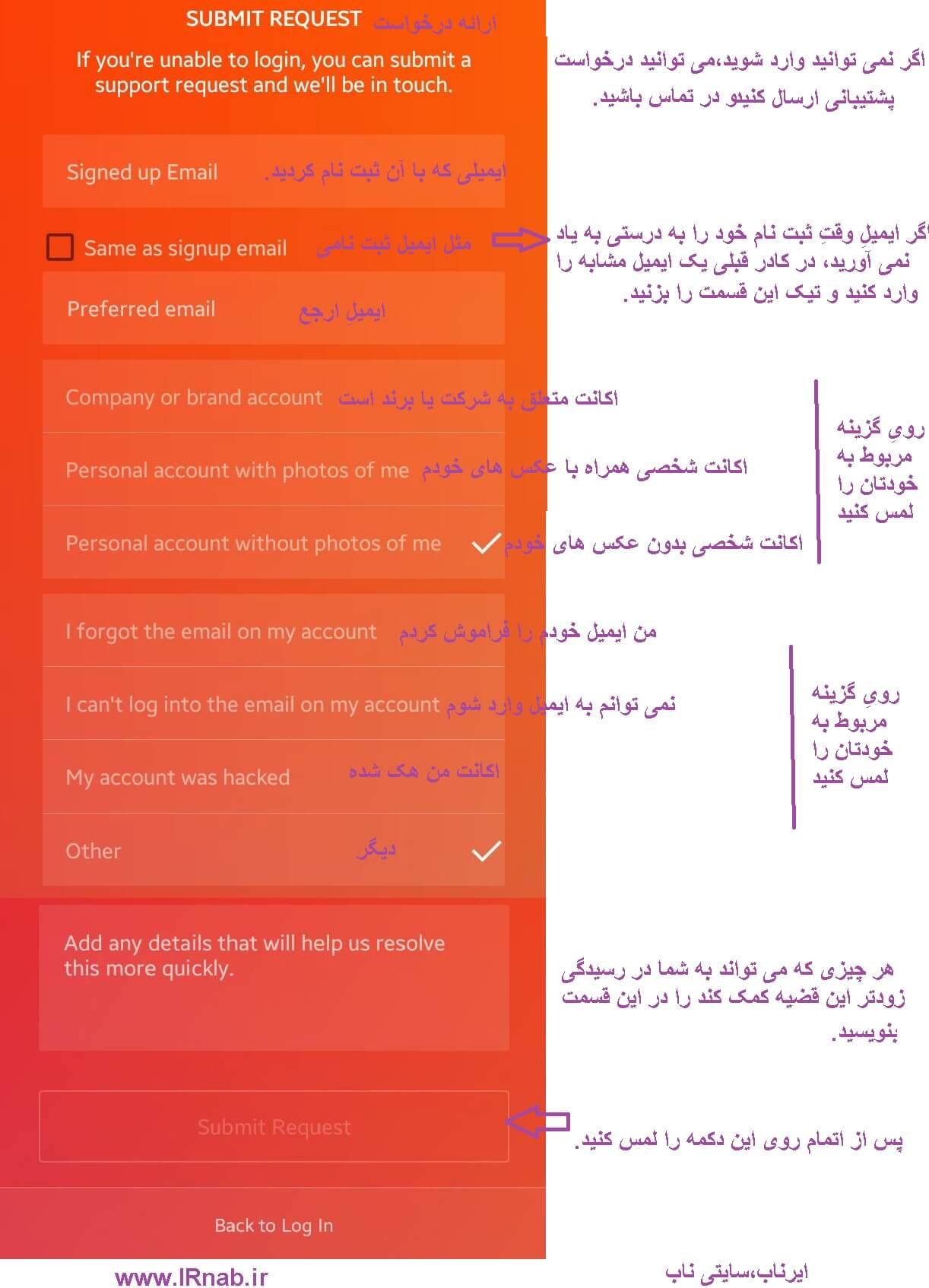 instagram hacked www irnab ir اکانت اینستاگرامم هک شده + آموزش پس گرفتن اکانت اینستاگرام