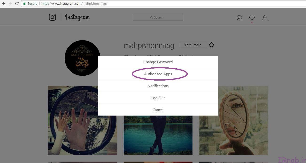 no hack instagram irnab ir 3 آموزش جلوگیری از هک شدن اینستاگرام توسط نرم افزارهای افزایش فالوور اینستاگرام + تصویری