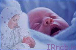 50 bisms.ir 2016 08 30 35 300x199 تعبیر خواب زایمان و بچه به دنیا آوردن