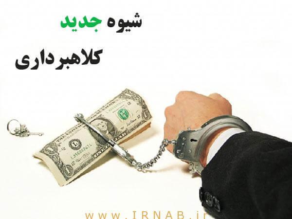 597ad7f102620 cancer tehran irnab ir کلاهبرداری به نام کودک سرطانی این بار در عابربانک های تهران!