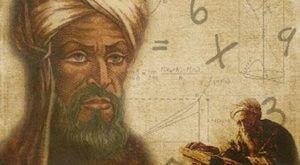 اختراعات محمد بن موسی خوارزمی irnab ir اختراعات محمد بن موسی خوارزمی