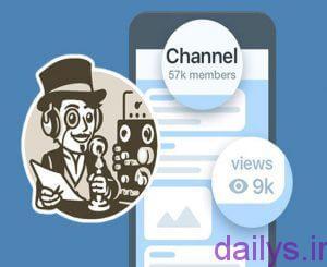 ترفند افزایش ممبر کانال تلگرام irnab ir ترفند افزایش ممبر کانال تلگرام