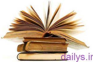 تشخیص در ادبیات irnab ir تشخیص در ادبیات