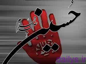 نامگذاری روزهای محرم irnab ir نامگذاری روزهای محرم