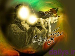 وقایع روز هفتم محرم irnab ir وقایع روز هفتم محرم