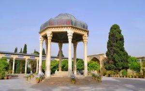 59c63a36f3502 مکان های دیدنی شیراز irnab ir مکان های دیدنی شیراز