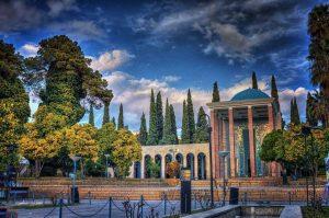 59c63a3e3a631 مکان های دیدنی شیراز irnab ir مکان های دیدنی شیراز