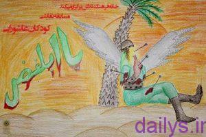 59cb5c1cc9a4f نقاشی در مورد ماه محرم irnab ir نقاشی در مورد ماه محرم