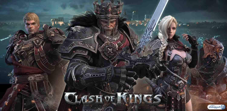 clash of kings irnab ir دانلود Clash of Kings 3.13.0 بازی نبرد پادشاهان اندروید