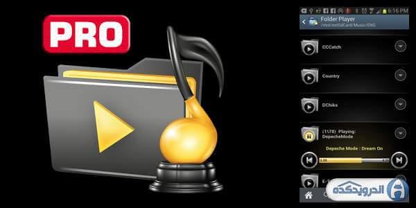 دانلود folder player pro 4 3 4 نرم افزار موزیک پلیر حرفه ا irnab ir دانلود Folder Player Pro 4.3.4 نرم افزار موزیک پلیر حرفه ای اندروید