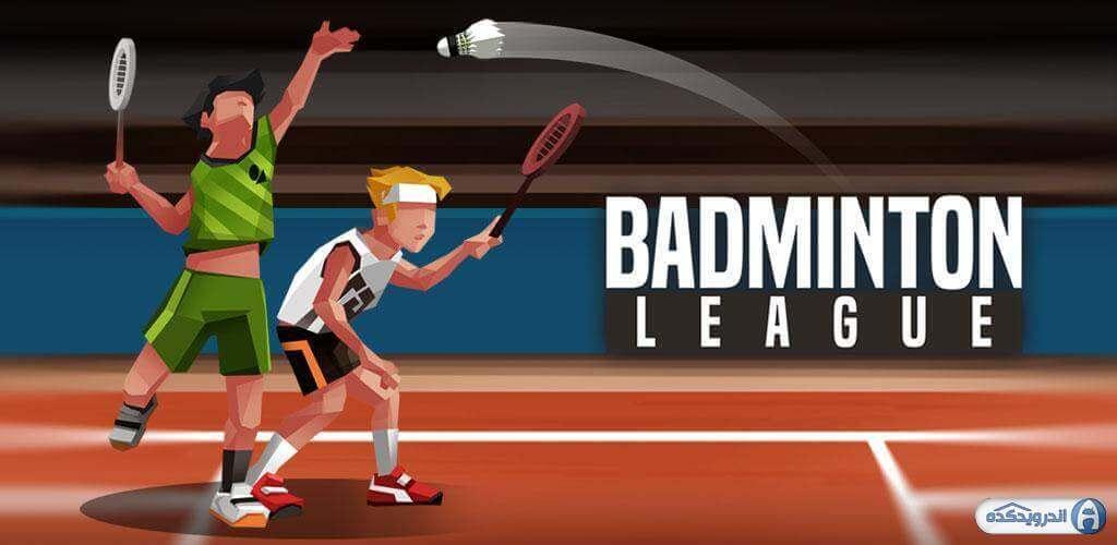 badminton league irnab ir دانلود Badminton League 2.0.3108 بازی لیگ بدمینتون اندروید + مود