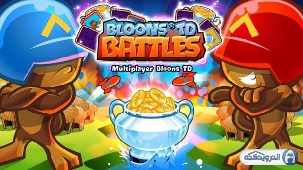 bloons td battles irnab ir دانلود بازی استراتژیک Bloons TD Battles v4.8.1 اندروید   همراه نسخه مود + تریلر