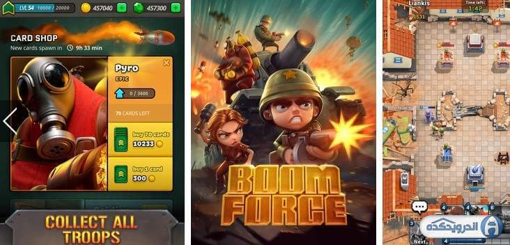 boom force war game for free irnab ir دانلود Boom Force: War Game for Free v2.0.5 بازی توسعه قدرت اندروید