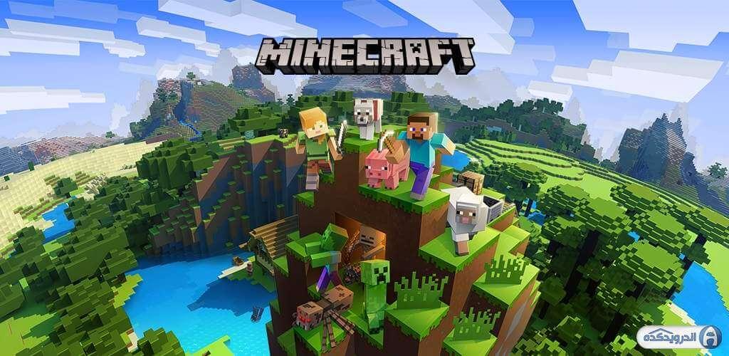 minecraft pocket edition irnab ir دانلود Minecraft: Pocket Edition 1.2.6.60 بازی ماین کرافت اندروید + مود