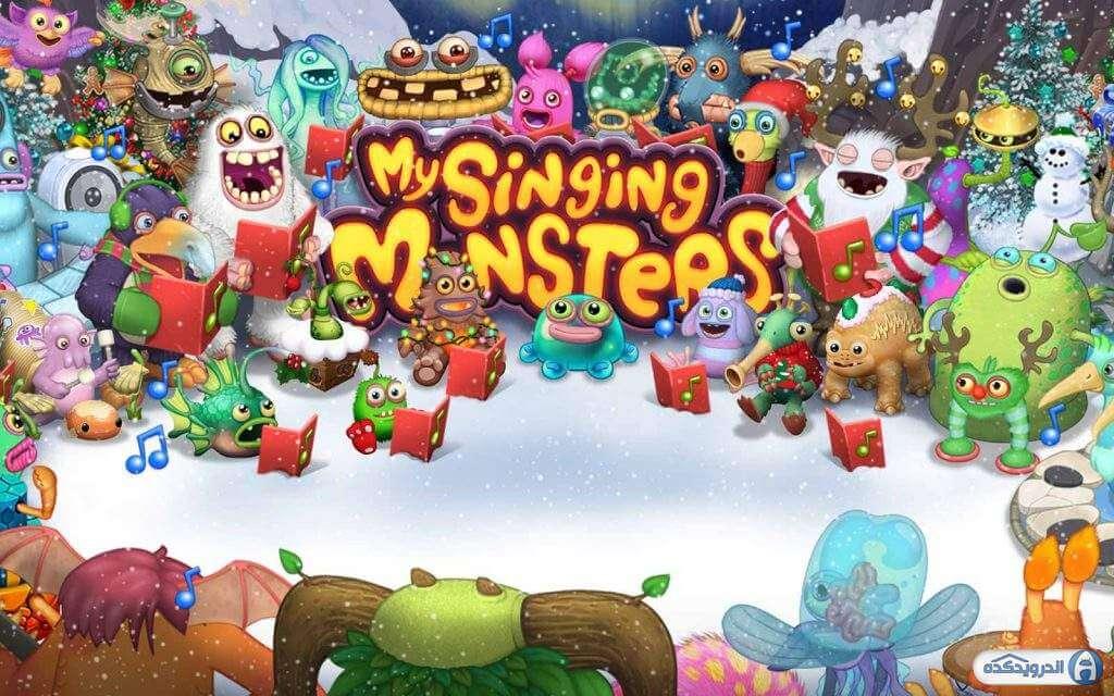 my singing monsters irnab ir دانلود بازی هیولا های آوازه خوان My Singing Monsters v2.1.3. اندروید   همراه نسخه مود + تریلر