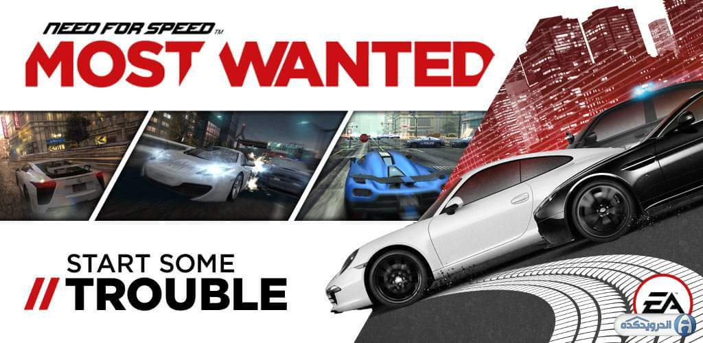 need for speed most wanted irnab ir دانلود بازی نید فور اسپید موست وانتد Need for Speed Most Wanted v1.3.98 دیتا + پول بی نهایت + تریلر