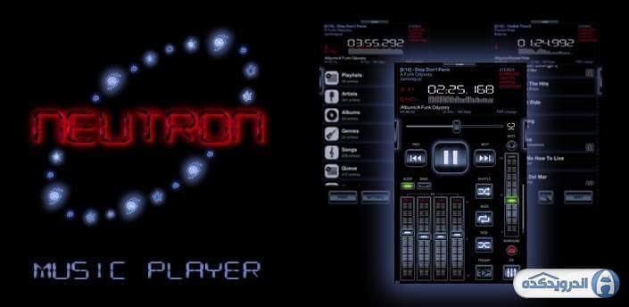 neutron music player irnab ir دانلود Neutron Music Player 1.98.1 برنامه موزیک پلیر نوترون اندروید