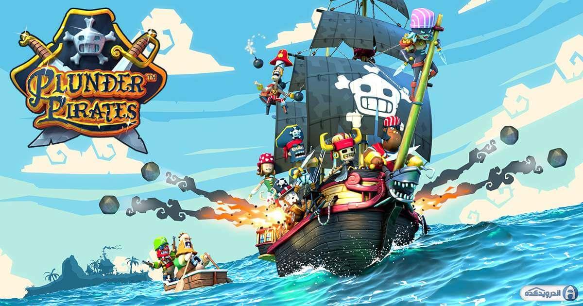plunder pirates irnab ir دانلود Plunder Pirates 3.1.0 بازی دزدان دریایی غارتگر اندروید