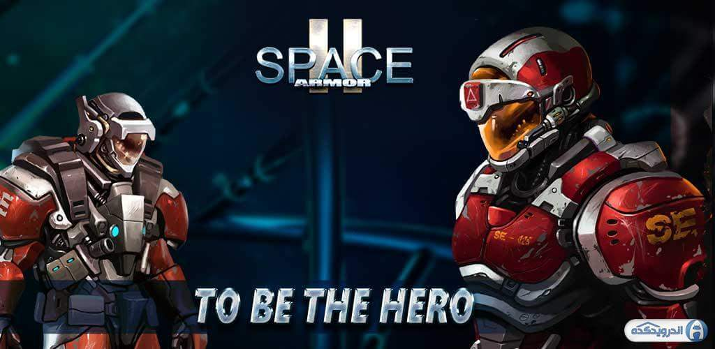 space armor 2 irnab ir دانلود Space Armor 2 v1.2.4 بازی فضای زرهی 2 برای اندروید + دیتا + مود