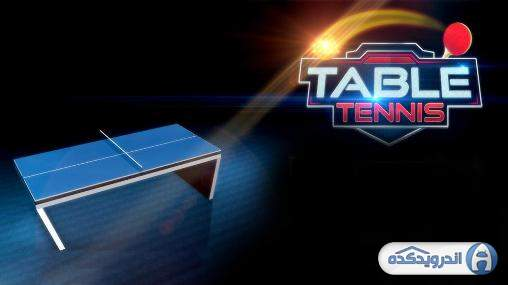 table tennis 3d live ping pong irnab ir دانلود Table Tennis 3D Live Ping Pong 1.1.27  بازی تنیس روی میز اندروید