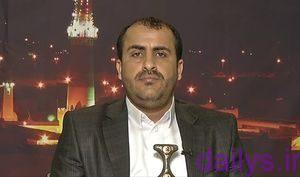 tabrikpirozi bardaesh irnab ir تبریک پیروزی بر داعش