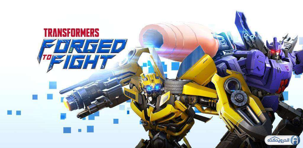transformers forged to fight irnab ir دانلود TRANSFORMERS: Forged to Fight v4.1.1 بازی تبدیل شوندگان: مبارزات ساختگی برای اندروید