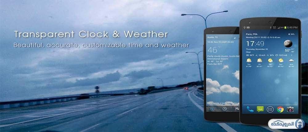 transparent clock weather irnab ir دانلود برنامه ساعت و آب و هوا شفاف Transparent clock & weather v0.99.91.05 اندروید