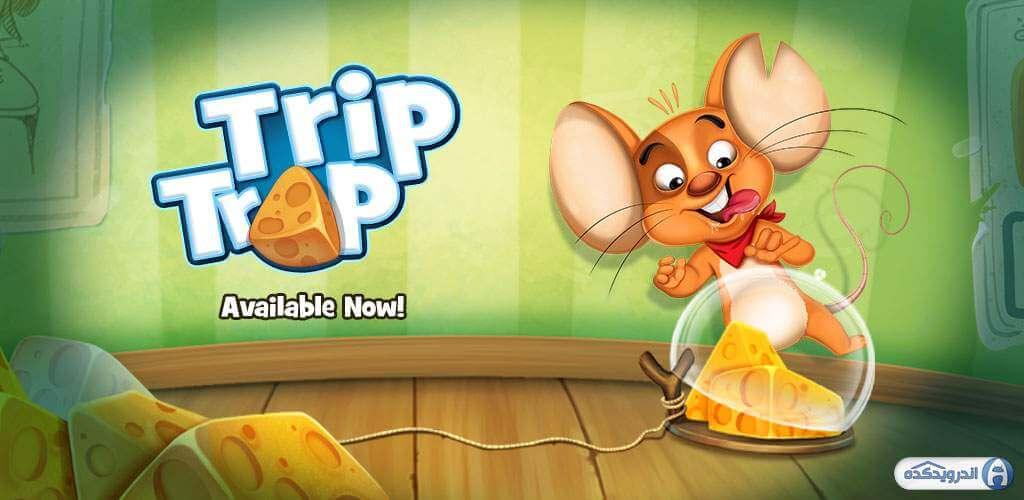 trip trap irnab ir دانلود بازی ماجرایی و فوق العاده زیبای TripTrap v1.5.2 همراه دیتا + تریلر