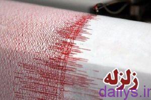 zelzele soleymaniye irnab ir زلزله سلیمانیه