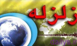 zelzeleshadid darkordestan irnab ir زلزله شدید در کردستان