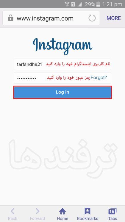 5a82a8c43e1ba آموزش حذف دائمی اکانت اینستاگرام irnab ir آموزش حذف دائمی اکانت اینستاگرام