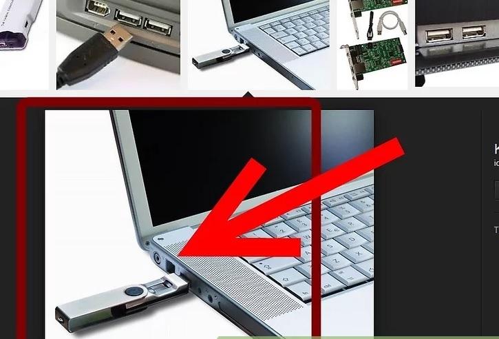نحوه ی اسکن پشتیبان گیری لپ تاپ با ا irnab ir نحوه ی اسکن و پشتیبان گیری از لپ تاپ با استفاده از ویندوز 7