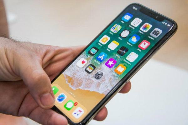 نحوه ی تغییر تنظیمات پروکسی با استفاده irnab ir نحوه ی تغییر تنظیمات پروکسی با استفاده از گوشی های iPhone