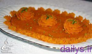 tarztahiye halvayehavij irnab ir طرز تهیه حلوای هویج