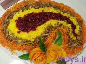 tarztahiye havijpoloshirazi irnab ir طرز تهیه هویج پلو شیرازی
