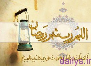 5b04f604c9917 enshadarmored maheramezan irnab ir انشا در مورد ماه رمضان