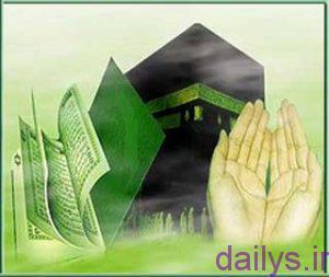 نماز شکر چگونه خوانده می شود؟ irnab ir نماز شکر چگونه خوانده می شود؟