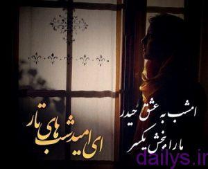 5b1248712c043 axprofile shabghadr irnab ir عکس پروفایل شب قدر