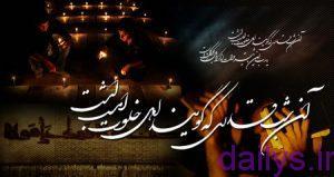 5b12487580d54 axprofile shabghadr irnab ir عکس پروفایل شب قدر