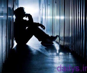 tesrravanshenasi afsordeghi irnab ir تست روانشناسی افسردگی