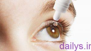 5b98c3a3163c2 darman khoshkicheshm irnab ir درمان خشکی چشم