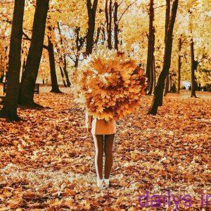 axpaeez vadokhtar irnab ir عکس پاییز و دختر