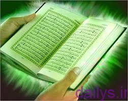 cherekhodavandghoran ranornamideast irnab ir چرا خداوند قرآن را نور نامیده است؟