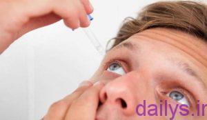darman khoshkicheshm irnab ir درمان خشکی چشم