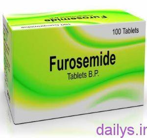 ghorsfurosemide barayechist irnab ir قرص فوروزماید برای چیست؟