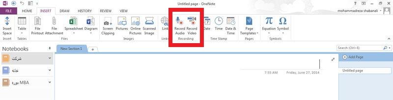 نحوه ی ضبط صدا یا تصویر در onenote irnab ir نحوه ی ضبط صدا یا تصویر در OneNote